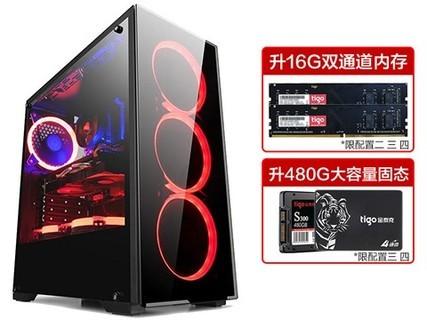 甲骨龙 九代i5 9400F/1660  6G独显DIY台式电脑
