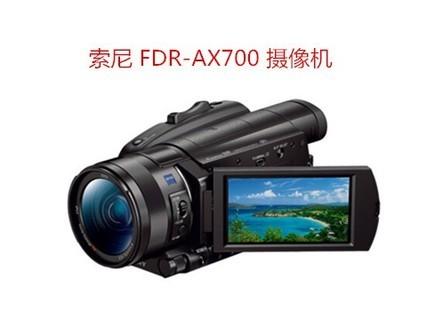 索尼(SONY)FDR-AX700 黑色
