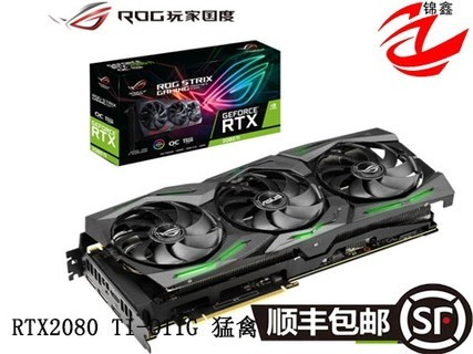 华硕 ASUS ROG-STRIX-GeForce RTX2080 TI-O11G-GAMING 1350-1665MHz 黑色