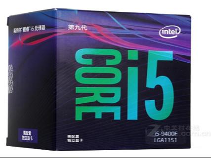 英特尔(Intel)i5 9400F 酷睿六核 盒装CPU处理器 宝蓝色