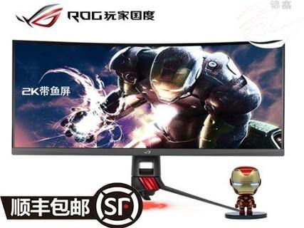华硕 ROG STRIX XG35VQ 35英寸1800R曲面2K 100HZ电竞显示器 黑色