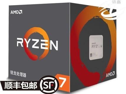 AMD 锐龙 7 2700X 处理器 8核16线程 AM4 接口 3.7GHz 盒装 黑色