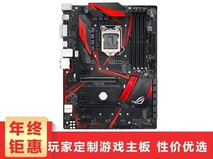 华硕STRIX B250H GAMING电脑游戏主板支持7700