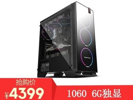 甲骨龙I5 8400/GTX1060 6G独显8G内存组装电脑