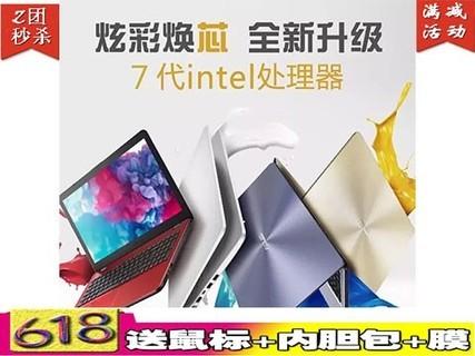 A480UR7100 i3-7100.4GB/500GB/2G独