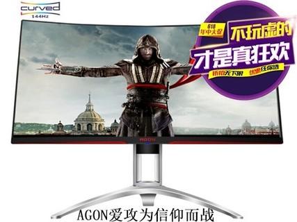 AOC AGON 爱攻II AG322QCX 黑色