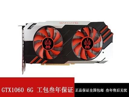 耕升 GTX 1060 追风版 6G  8008MHz 6GB GDDR5 游戏显卡 正品工包 黑色