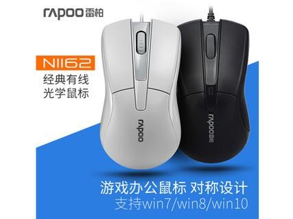 雷柏N1162有线鼠标 USB鼠标 办公鼠标 游戏鼠标 电脑鼠标