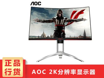 AOC AG322QCX 31.5英寸2K高清144HZ 1800R爱攻电竞曲面显示器吃鸡利器 黑色