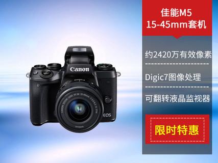 佳能 EOS M5套机(15-45mm IS STM) 黑色