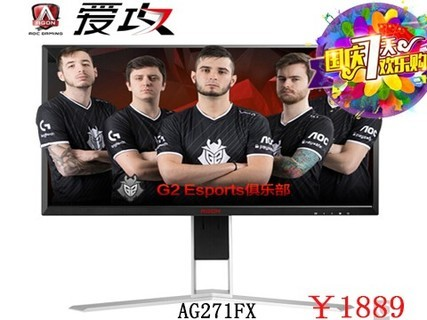 AOC AGON 爱攻I AG271FX 144hz 1ms响应