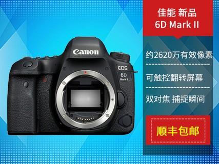 佳能 6D Mark II 新款全画幅单机身(不含镜头) 黑色