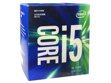 英特尔(Intel)酷睿四核I5-7500 盒装CPU处理器 I5-7500盒装