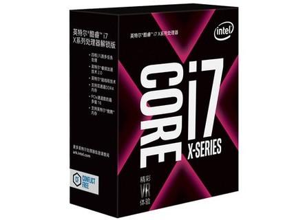 英特尔 i7-7740X酷睿 四核 CPU处理器 盒装 I7-7740X