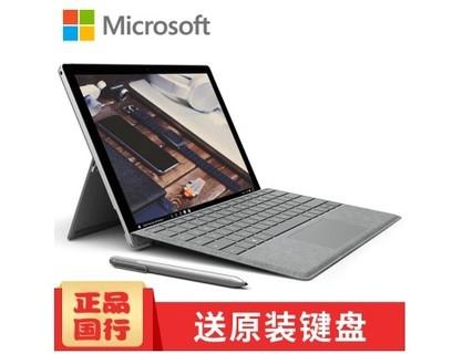 微软 Surface Pro 4 平板电脑 二合一 笔记本