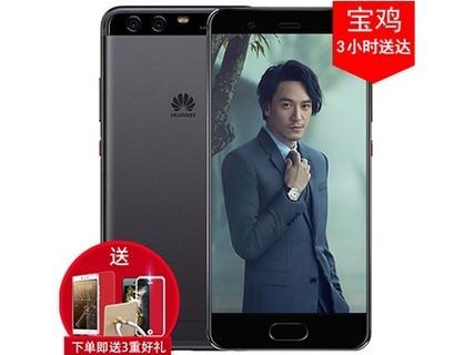 【现货包邮+送壳膜】全国联保 Huawei/华为 P10 原封旗舰 4GB RAM 钻雕金 行货64GB
