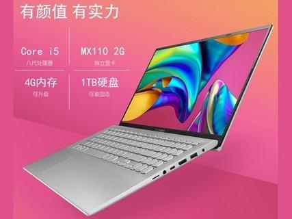 新品顽石 华硕 Y5100UB8250(4GB/1TB)灰色