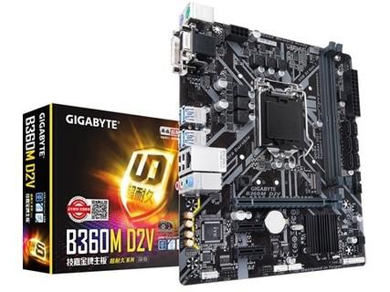 618提前购技嘉B360M-D2V游戏主机支持 I5 8500