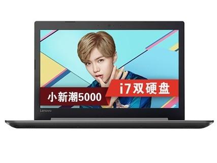 联想小新潮5000 15.6英寸I7 128G固态双硬盘2G独显