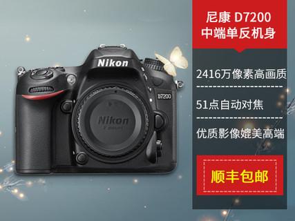 尼康 D7200中端单反机身 每秒约6幅连拍,优质影像媲美高端单