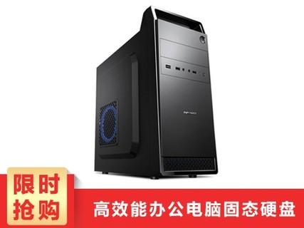 甲骨龙 Q1900四核心/SSD高速硬盘/商务办公电脑/DIY台式整机 默认标配+1TB 机械硬盘