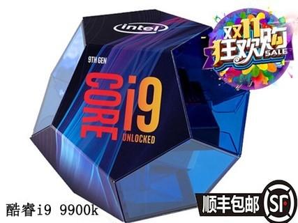 英特尔(Intel) 酷睿i9 9900k 盒装中文处理器