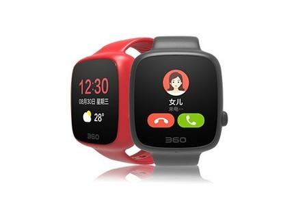 360老人亲情电话手表gps定位通话触屏防水智能跟踪器防走丢包邮 红色
