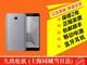 小米 红米 Note 4X 全网通版 3GB+32GB 4100mAh长续航 骁龙8核处理器 【*包邮】