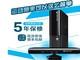 新亚电玩 五皇冠信誉 真实销量 货到付款 同城当天送货上门安装 10年实体店 微软XBOX360 KINECT体感互动游戏机 3年质保顺丰包邮