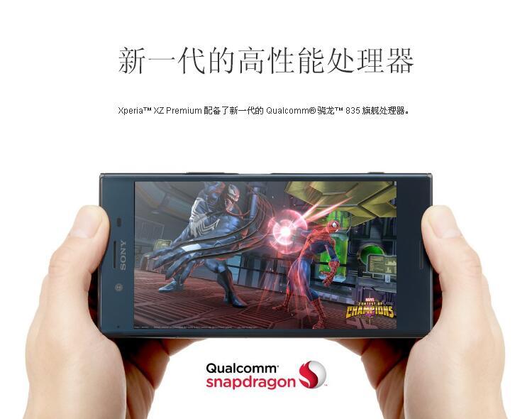 9岁幼奱�'Z��h�.XZP_云南索尼4k屏幕 xperia xzp 特价3780元